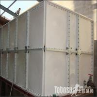 供应河北BT1立方玻璃钢水箱,BT-2立方不锈钢水箱,水箱厂家
