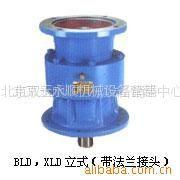 供应北京BLD摆线减速机