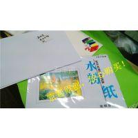 【大量批发水粉纸】专业供应全开高白100g原浆水粉纸幼儿园绘画纸