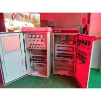 供应舞艺品牌高低压配电柜厂家/型号