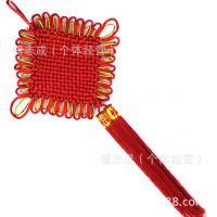 喜庆流苏中国结婚庆用品民间节庆特色工艺品春节装饰金线双结