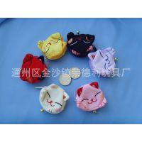 厂家批发加工订做迷你新款正版招财猫零钱包/硬币包/喜庆红包