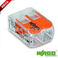 【WAGO万可快速接线器】软线/硬导线适用接线头221-412