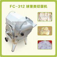 FC-312A切丁切丝切片机 果蔬切片机 不锈钢切丁机 全自动切片机