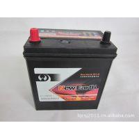 批发汽车蓄电池电瓶,大地6-QW45AH汽车专用电池 12V汽车电瓶