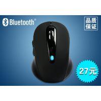 笔记本 平板 电脑 蓝牙3.0 无线鼠标 蓝牙鼠标 省电 苹果 平板