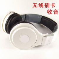 厂家现货魔音耳机头戴式无线插卡耳机旋转pro电脑游戏mp3运动耳麦