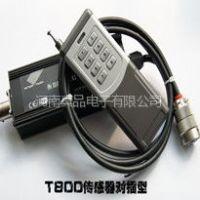 供应T800电子地磅重量变化器18638521916