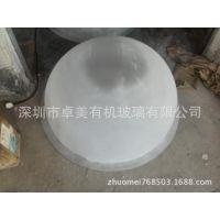 亚克力半球罩 有机玻璃透明吹塑球形加工 压克力大半磨沙圆球