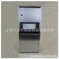 厂家专业生产供应卫生纸盒不锈钢   不锈钢手纸箱 不锈钢加工制品