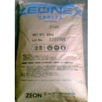 ZEONEX ZNR1430R1 COC ZNR1430R1