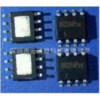 CN3065可用太阳能板供电的锂电池充电管理芯片
