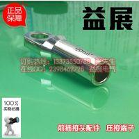 镀锡欧式铜接线端子,YZDT-185全铜线鼻子,益展厂家直销