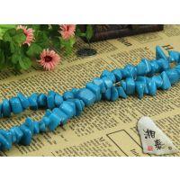 厂家直销 DIY手工水晶珠子串珠饰品配件材料 天然兰绿松石散珠子