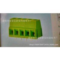 PCB接线端子螺钉式接线端子5.0  5.08 7.62间距