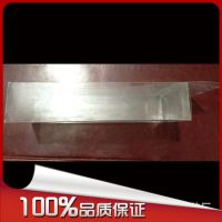 宁波折盒厂家 PVC折盒 透明 无痕 环保 可加工定制包装盒 直销