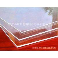 pvc塑料板 透明硬质 高透光 防腐阻燃