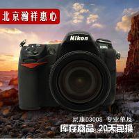 99新快门0 Nikon/尼康D300S 单机身 胜60D 二手专业单反数码相机
