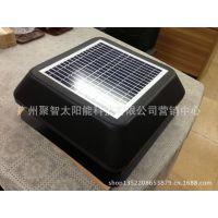 太阳能排气扇太阳能阁楼抽风扇太阳能屋顶换气扇 12W  15W方形