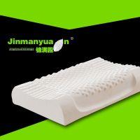 泰国乳胶枕 保健枕 颈椎枕 健康枕 枕头 纯天然乳胶枕芯 护颈枕