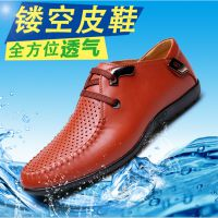 夏季新款男凉鞋真皮镂空洞洞鞋透气凉皮鞋休闲鞋爆款男鞋一件代发