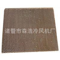 冷风机 环保空调 高档湿帘纸  原装维修配件