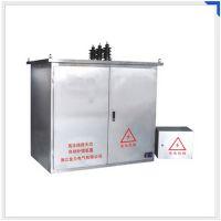 【厂家直销】改善电压质量 TBBWZ系列高压线路无功自动补偿装置