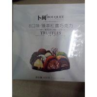 卜珂进口料手工巧克力8口味臻萃松露巧克力408克礼盒零食批发
