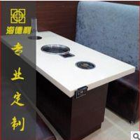 古典中式火锅桌大理石 创意火锅烧烤一体桌