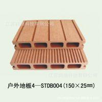 森泰塑木材料 生态地板 环保生态木、木塑户外地板 新成建新材料