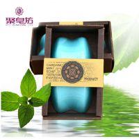 泰国手工皂 薄荷收毛孔抗过敏手工皂  洁面皂批发 一件代发