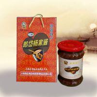 贵州特产食品调味酱 百年工艺 纯正口味绿色调味品 低价直销