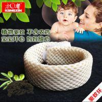 儿童防蚊手圈宝宝孕妇驱蚊脚环草本植物防蚊安全高效防蚊带子