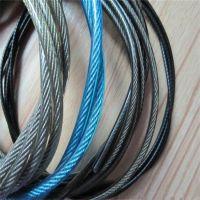 黑色包胶不锈钢绳 正宗304钢芯 7*19股 优质不锈钢钢丝绳