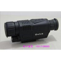 红外夜视仪 Onick NK-500多功能可拍照夜视仪 现货批发