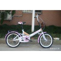 订制生产折叠自行车 个性贴花 礼品自行车16寸 20寸