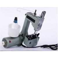 GK9-2手提式电动缝包机/编织袋封包机/蛇皮袋缝纫机/大米包装机