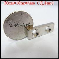 金聚进 优质强磁磁铁 注塑机磁力架 格栅磁力架 除铁器