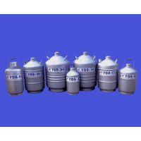YDS-35-125河南新亚液氮罐北京总经销