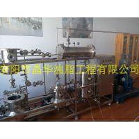 亚临界低温提取实验室设备
