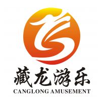 郑州藏龙游乐设备有限公司