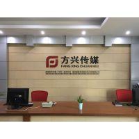 微电影制作 企业宣传片拍摄 模特拍照服务 产品拍照摄影东莞凤岗