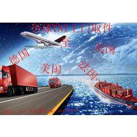 欧洲进口低值纽扣到泉州,香港进口低值纽扣快递到泉州