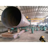 油气用螺旋钢管厂家技术中心