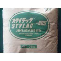 ABS SX-200 日本旭化成 注塑级 耐高温 通用级