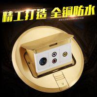 梅兰卡侬音频音响地面插座 全铜防水地插座