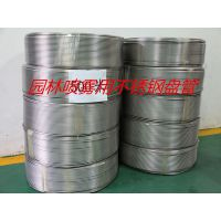 机械结构管GB/T2012,志御圆管度手感好,304小圆管7*0.5