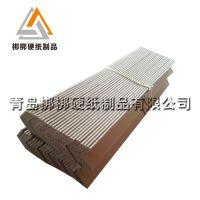 定做运输物流打包纸护角 环保纸护角质量 滨州全国各地发货