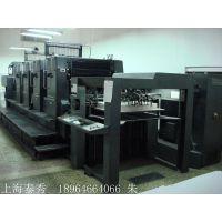 提供扬州、镇江、南通、徐州印刷机喷漆翻新、机床油漆翻新