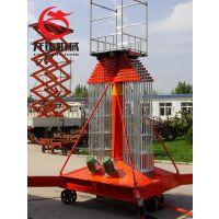 24米双体防转套缸式升降平台高架管道安装用高空作业车南通厂家直销